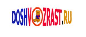 dosh-new1