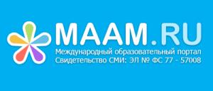 logo-mama-stable