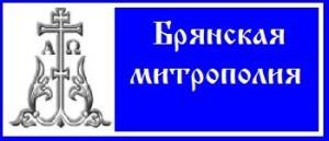 mitropoliya-300x129