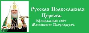 patriarhiya