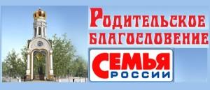 pl-kopiya-2