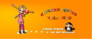 pl-kopiya-2_1