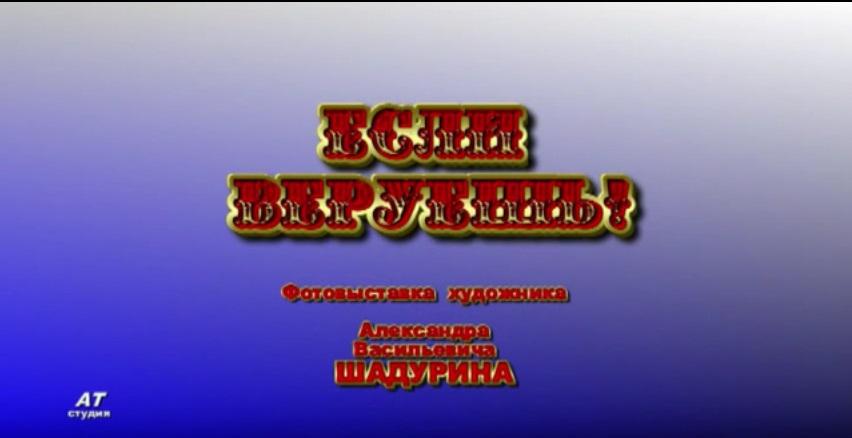 golgofskiy-krest-1 — копия — копия