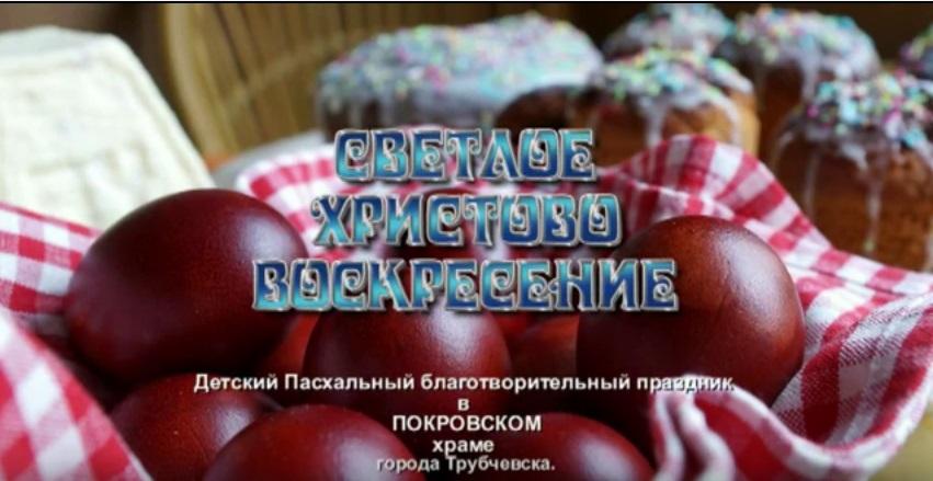 golgofskiy-krest-1 — копия